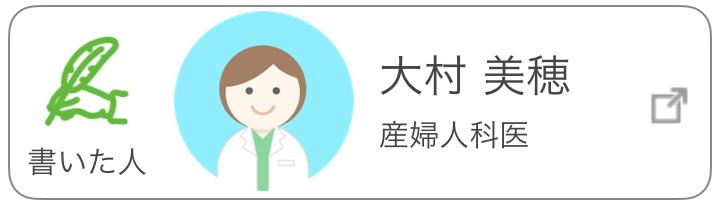 ミレーナ 子宮 筋腫