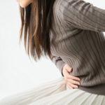つらい生理痛(月経困難症)は治せる?酷い生理痛の原因と対処方法