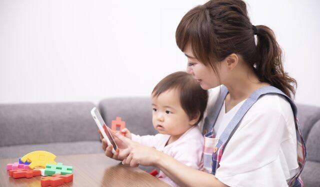 スマホを見せても大丈夫?〜乳幼児期におけるインターネットの安全な使い方〜